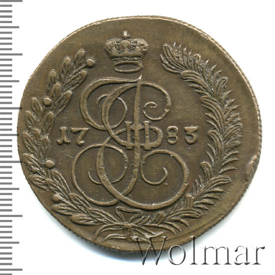 5 копеек 1783 г. КМ. Екатерина II Сузунский монетный двор