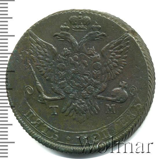 5 копеек 1787 г. ТМ. Екатерина II. Таврический монетный двор. Гурт насечки