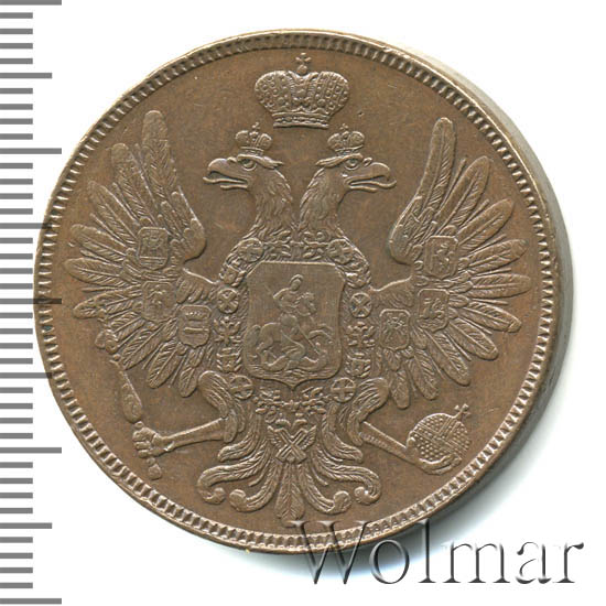 5 копеек 1856 г. ЕМ. Александр II Екатеринбургский монетный двор
