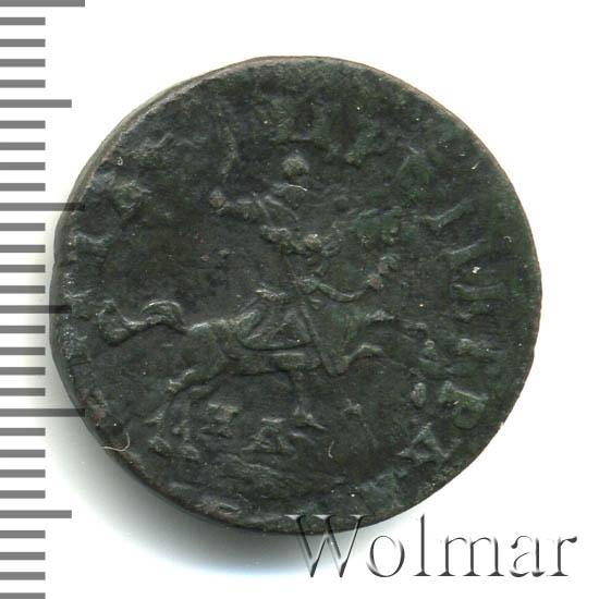 1 копейка 1716 г. НД. Петр I Обозначение монетного двора