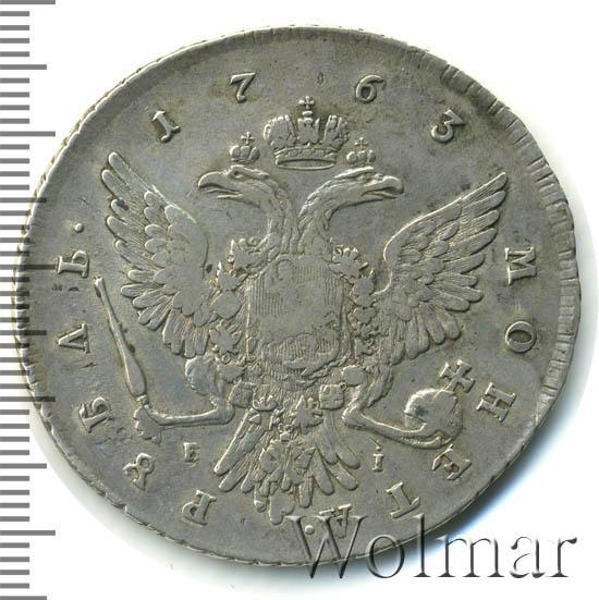 1 рубль 1763 г. ММД EI. Екатерина II. Инициалы минцмейстера EI