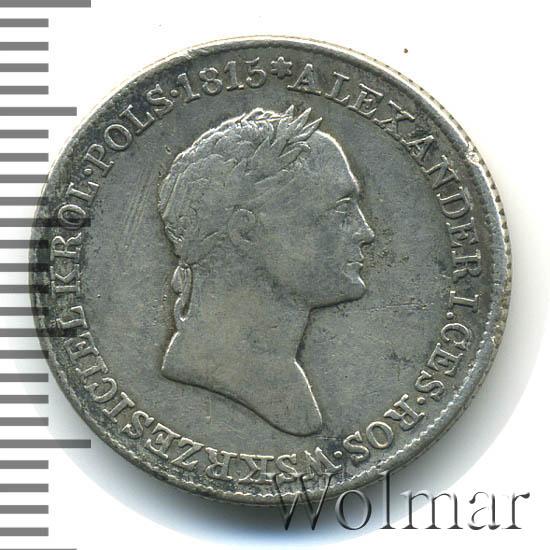 1 злотый 1828 г. FH. Для Польши (Николай I)