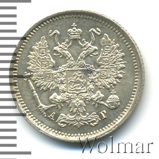20 копеек 1890 г. СПБ АГ. Александр III