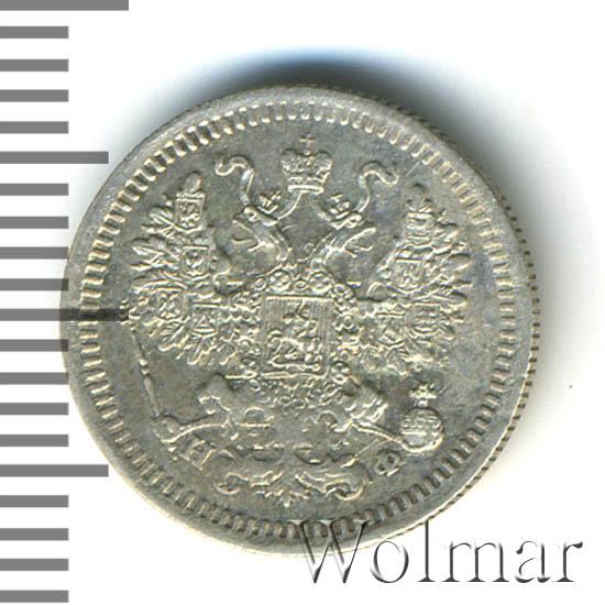 5 копеек 1877 г. СПБ НФ. Александр II Инициалы минцмейстера НФ