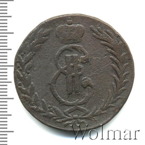 5 копеек 1766 г. Сибирская монета (Екатерина II) Тиражная монета