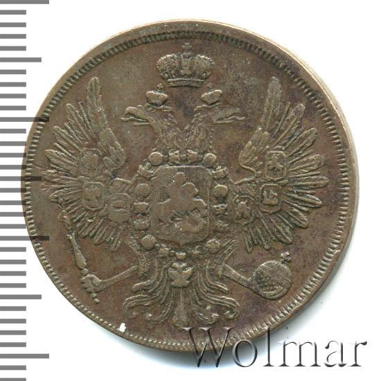 2 копейки 1856 г. ЕМ. Александр II. Екатеринбургский монетный двор