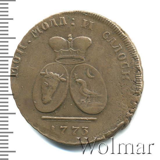 2 копейки 1773 г. ЕМ. Екатерина II.