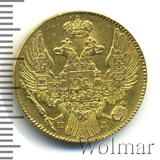 5 рублей 1835 г. СПБ ПД. Николай I С обозначением СПБ ПД
