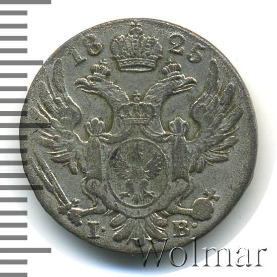 10 грошей 1825 г. IB. Для Польши (Александр I)
