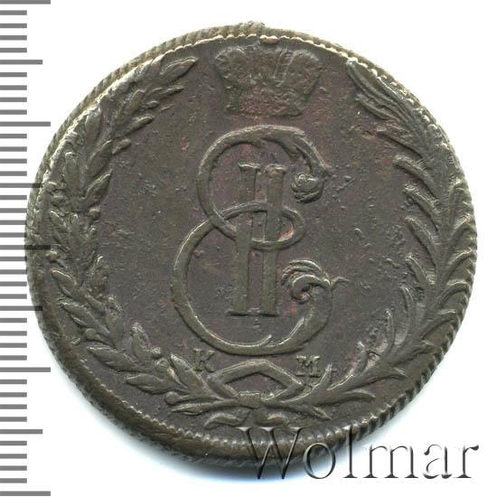 5 копеек 1767 г. КМ. Сибирская монета (Екатерина II) Буквы КМ. Шнуровидный гурт