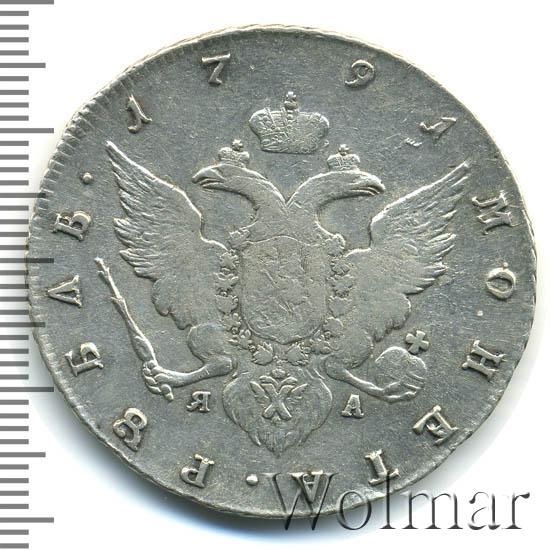 1 рубль 1791 г. СПБ ЯА. Екатерина II.