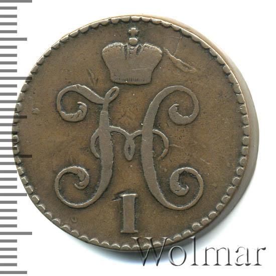 2 копейки 1846 г. СМ. Николай I. Тиражная монета