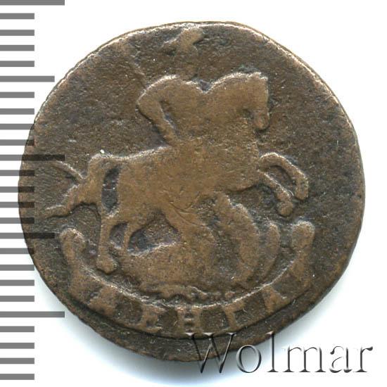 Денга 1791 г. Екатерина II. Без обозначения монетного двора
