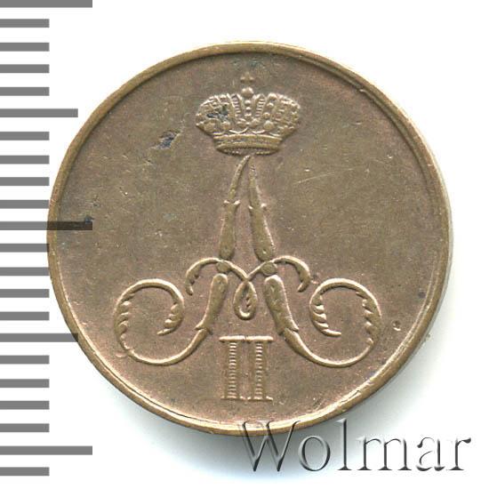 Денежка 1857 г. ВМ. Александр II Варшавский монетный двор