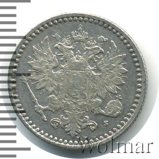 50 пенни 1866 г. S. Для Финляндии (Александр II)