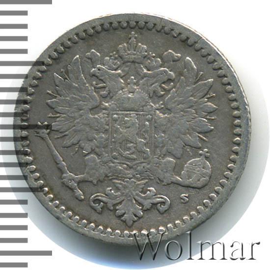 50 пенни 1871 г. S. Для Финляндии (Александр II).