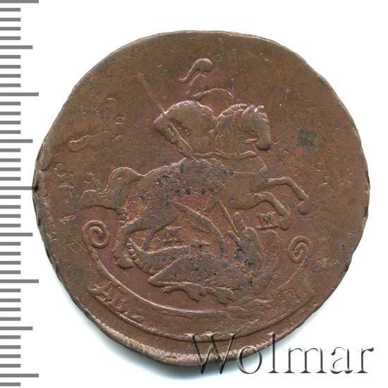 2 копейки 1767 г. ММ. Екатерина II. Буквы ММ