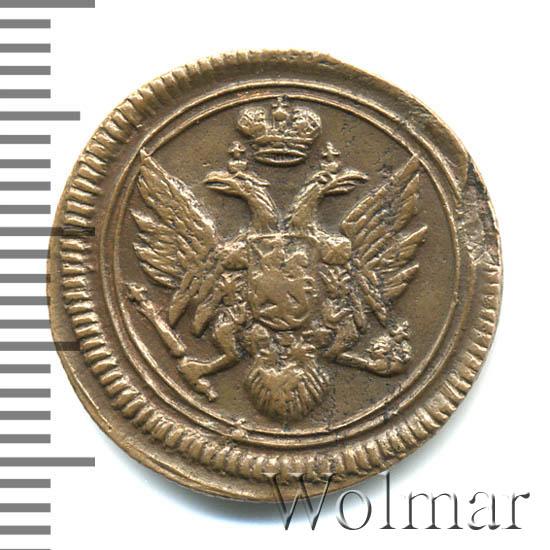 Полушка 1805 г. ЕМ. Александр I. Екатеринбургский монетный двор