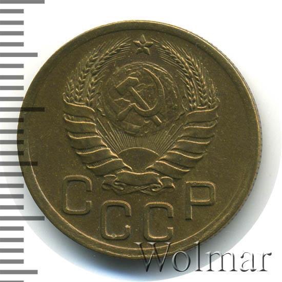 3 копейки 1939 г. Штемпель Г