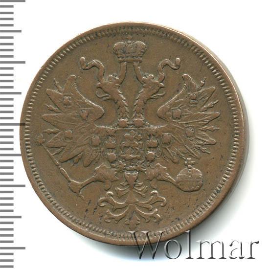 5 копеек 1859 г. ЕМ. Александр II. Орел 1855-1862