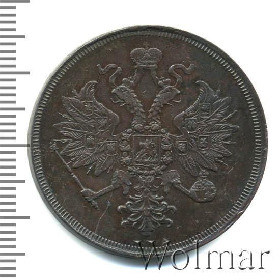 3 копейки 1860 г. ЕМ. Александр II. Екатеринбургский монетный двор