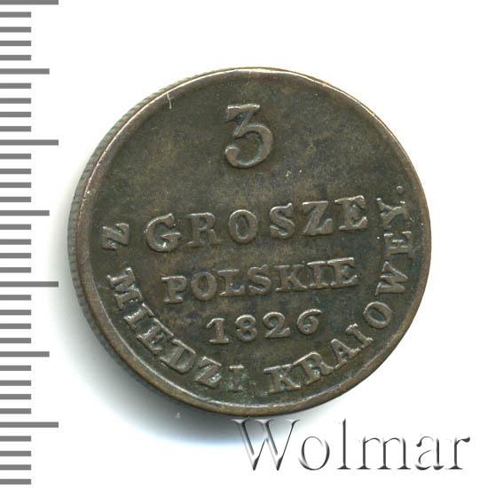 3 гроша 1826 г. IB. Для Польши (Николай I). Тиражная монета