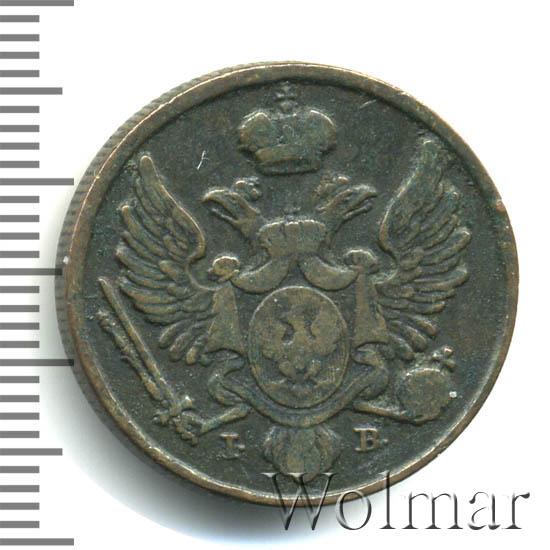 3 гроша 1826 г. IB. Для Польши (Николай I) Тиражная монета