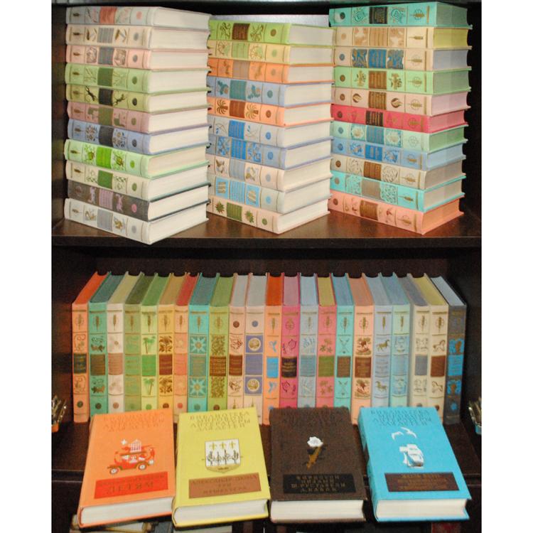 """Серия """"библиотека мировой литературы для детей в 50 томах"""" (."""