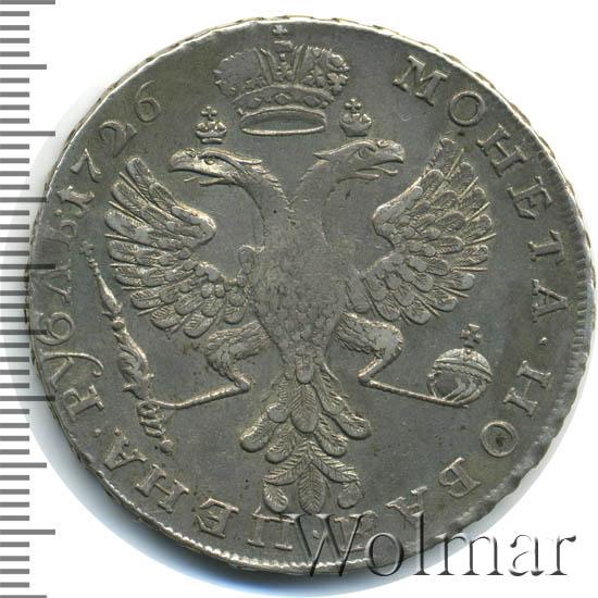 1 рубль 1726 г. Екатерина I. Красный тип, портрет влево. Хвост орла узкий. Тиражная монета
