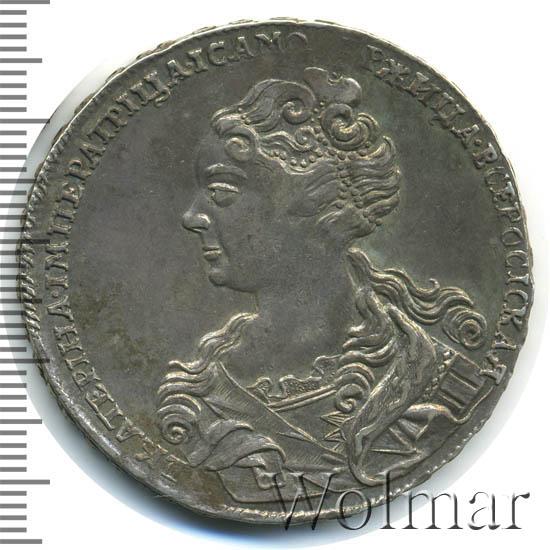 1 рубль 1726 г. Екатерина I Красный тип, портрет влево. Хвост орла узкий. Тиражная монета
