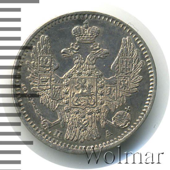5 копеек 1849 г. СПБ ПА. Николай I