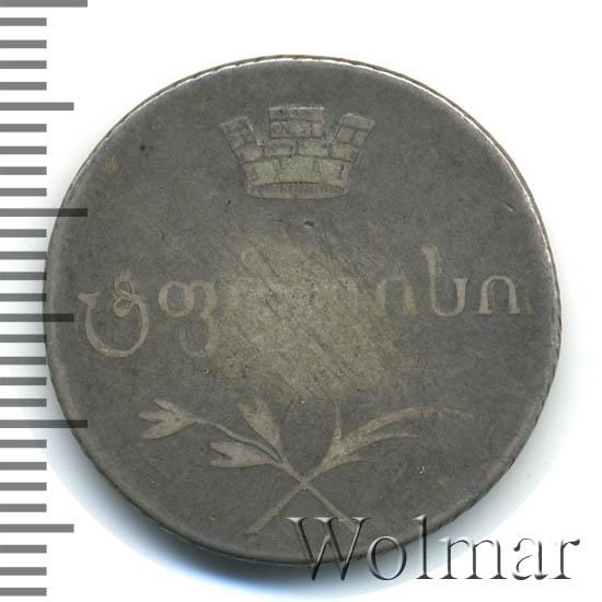 Двойной абаз 1804 г. ПЗ. Для Грузии (Александр I) Тиражная монета