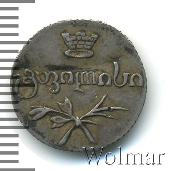 Полуабаз 1831 г. АТ. Для Грузии (Николай I).