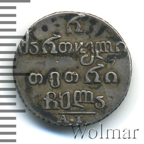Полуабаз 1831 г. АТ. Для Грузии (Николай I)