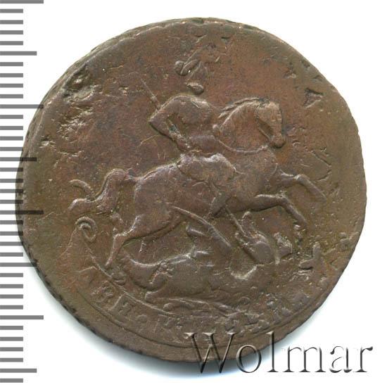 2 копейки 1766 г. Екатерина II. Без обозначения монетного двора
