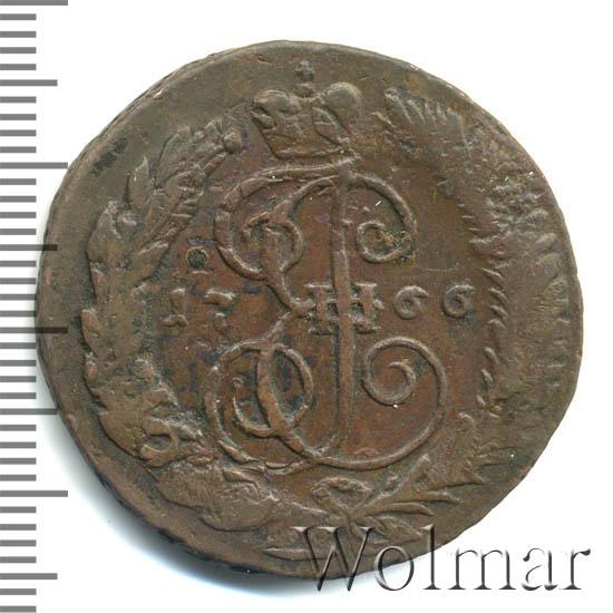 2 копейки 1766 г. Екатерина II Без обозначения монетного двора