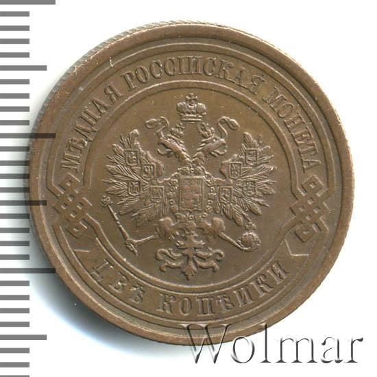 2 копейки 1908 г. СПБ. Николай II