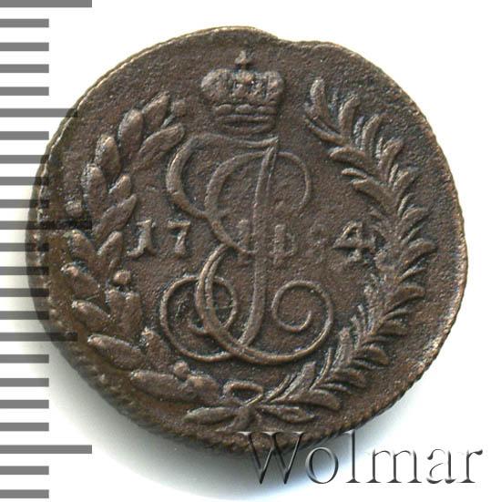 Полушка 1784 г. КМ. Екатерина II. Тиражная монета