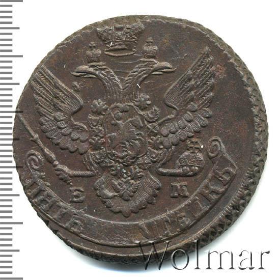 5 копеек 1796 г. ЕМ. Павловский перечекан (Павел I). Буквы ЕМ. Сетчатый гурт