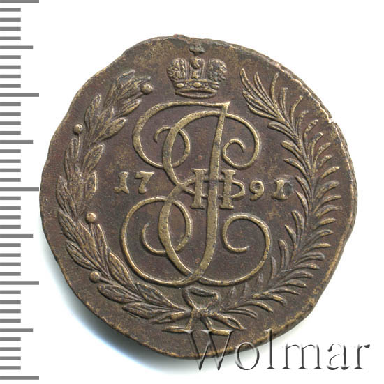 2 копейки 1791 г. АМ. Екатерина II Буквы АМ