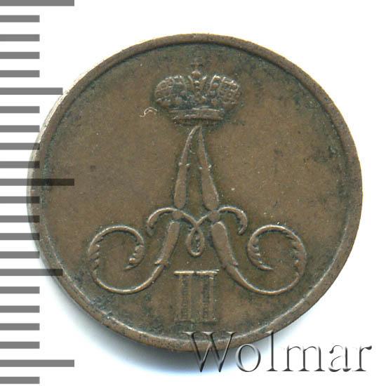 Денежка 1856 г. ВМ. Александр II Варшавский монетный двор. Вензель узкий