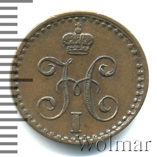 1/4 копейки 1842 г. СПМ. Николай I Ижорский монетный двор