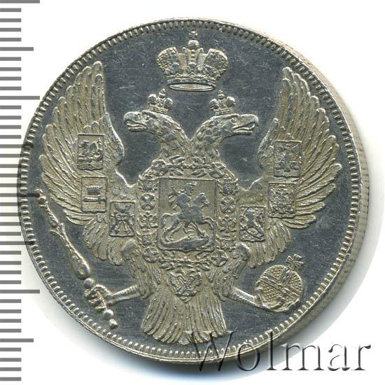 12 рублей 1830 г. СПБ. Николай I