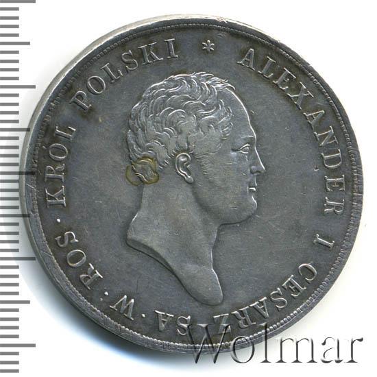 10 злотых 1822 г. IB. Для Польши (Александр I)