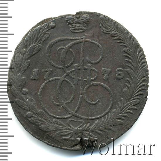 5 копеек 1778 г. ЕМ. Екатерина II Екатеринбургский монетный двор. Орел 1780-1787