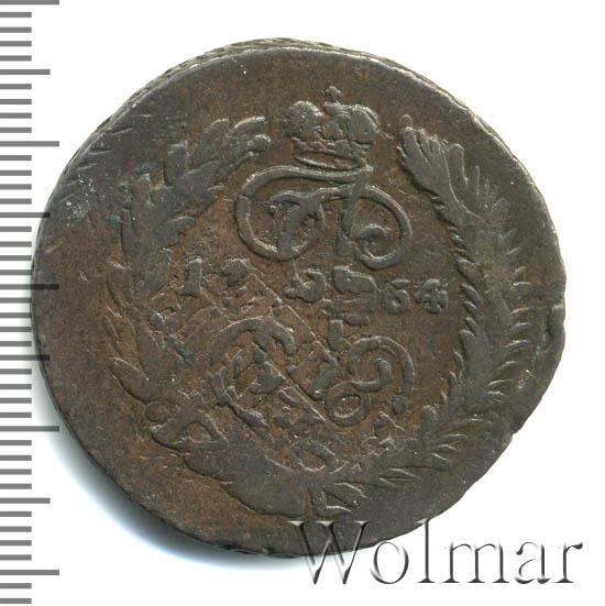 2 копейки 1764 г. СПМ. Екатерина II. Буквы СПМ