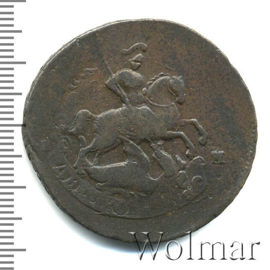 2 копейки 1764 г. СПМ. Екатерина II Буквы СПМ