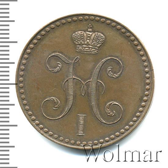 2 копейки 1848 г. MW. Николай I Точка после года