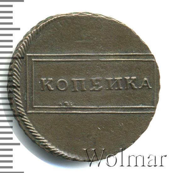 1 копейка 1724 г. Петр I. Рамочная. Без земли под всадником