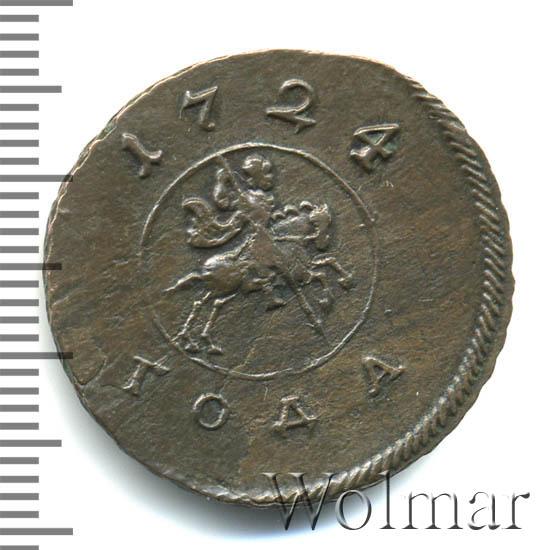 1 копейка 1724 г. Петр I Рамочная. Без земли под всадником